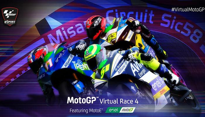 มาร์เกซคนน้อง ยึดแชมป์ บิดเสมือนจริงMotoGP Virtual Race